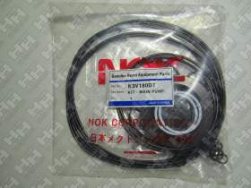 Ремкомплект для гусеничный экскаватор VOLVO EC360C (VOE14600699, VOE14602457)